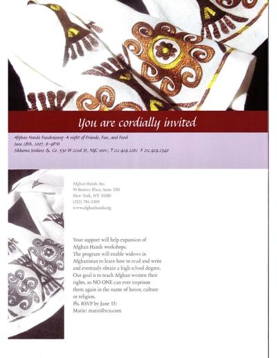 June_28_2007_party_invitation